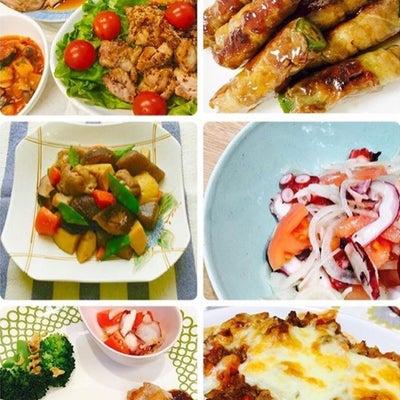今さら聞けなかったお料理の基本や、子どもが喜ぶレシピがわかり、献立を立てるのがラの記事に添付されている画像