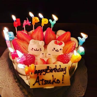 気持ちがとっても楽になる♡お誕生日の考え方♫の記事に添付されている画像