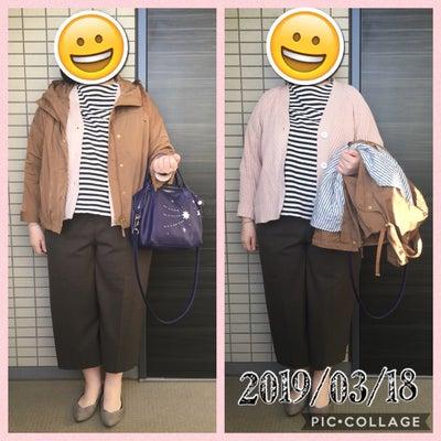 *2019/03/18* 通勤コーデの記事に添付されている画像