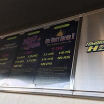 2019.3月♡お祝いディズニー旅行記③パークフードを食べる!の記事に添付されている画像