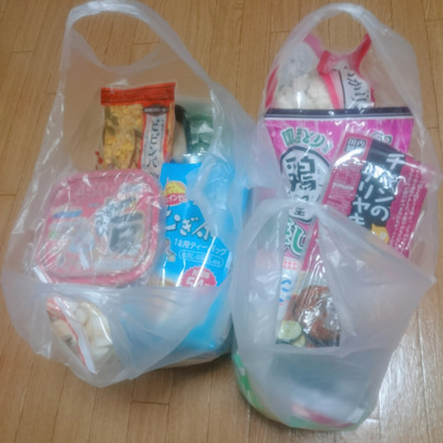 【業スー】平成最後の安さで爆買い☆!の記事に添付されている画像