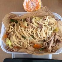 焼きうどんのお弁当、コサージュの記事に添付されている画像