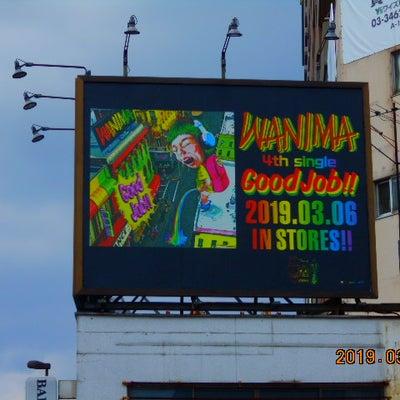 「ションベンか・・・ビルボード WANIMA 4thシングル『Good Job!の記事に添付されている画像