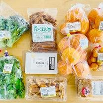 みかん、パクチー、うどん、おはぎ、、松山グルメショッピングの記事に添付されている画像