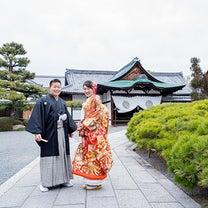 京都で和装前撮りフルコースを楽しみたいならここ!の記事に添付されている画像