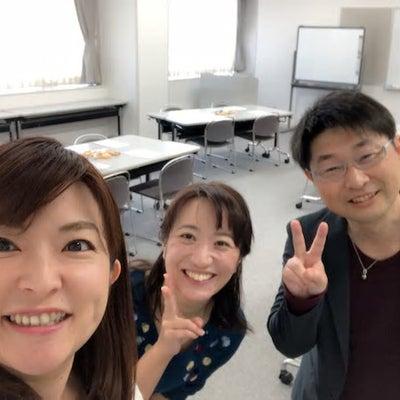 ぐりちゃんの心屋塾初級セミナーのアシスタントをさせていただきました。の記事に添付されている画像
