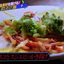 【GHB・後】ミシュランシェフとりゅせじゅんが激ハネ!料理対決!の記事に添付されている画像