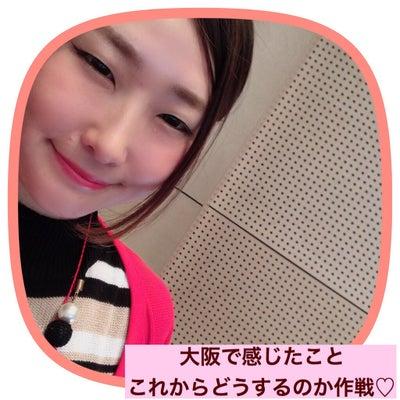 大阪で強く感じたこと。これからどうするのかの記事に添付されている画像