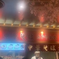 カドヤ食堂阪神梅田店の記事に添付されている画像