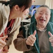 心に寄り添う(今日も元気なレインボーアース/老人ホームさくらんぼ)の記事に添付されている画像
