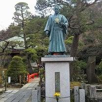 高幡へ 1 お不動さんとおしることラッピングタクシー(笑)の記事に添付されている画像