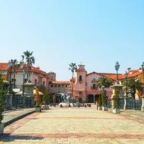 和歌山日帰り旅 ~ポルトヨーロッパと和歌山城~の記事に添付されている画像