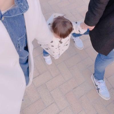 デニムリンク★豆乳の日キャンペーン残り2日の記事に添付されている画像