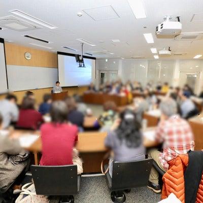 おしゃべり会報告と次回おしゃべり会のお知らせ(4月29日)の記事に添付されている画像