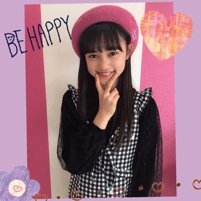 レイラ❤︎USJ!! ダンス☆&お知らせ♡の記事に添付されている画像