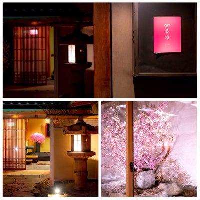 料亭スタイルレストラン*銀座・花蝶*の記事に添付されている画像