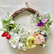 春といえば!な可愛いものをウェルカムリースに♡の記事に添付されている画像
