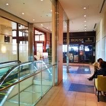 ゆづ狩り…じゃなかった突発的にコアラ狩り(ロッテホテル朝ビュッフェ)の記事に添付されている画像