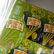 節約家族の晩御飯!仙台の牛タン食べた!!!の記事に添付されている画像