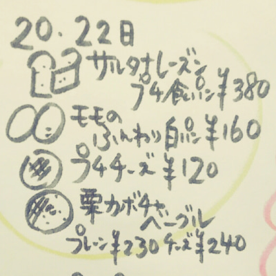 3/20*22*23☀マル秘さん☀ますます追加ッの記事に添付されている画像