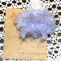 本日、URUさんのワークショップがありますよ〜の記事に添付されている画像