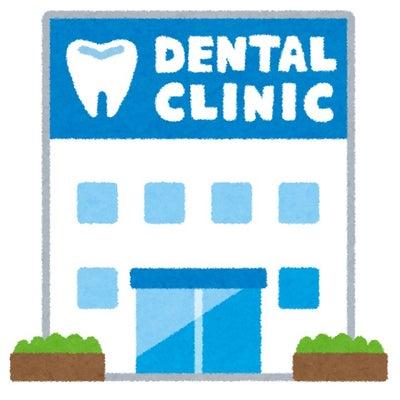 学校の事も歯医者の事も やっぱり自分で学んでいく姿勢が大切ですの記事に添付されている画像