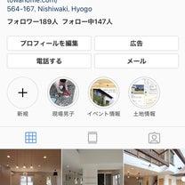 instagram(ほぼ)毎日更新中!の記事に添付されている画像
