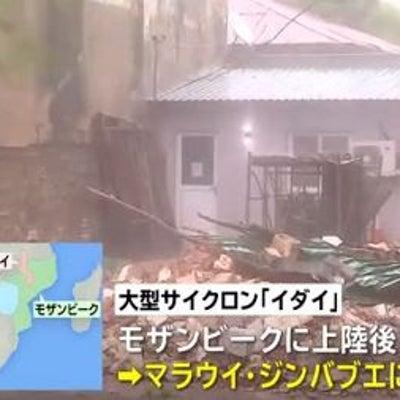 【地球の異変】アフリカでサイクロン猛威、インドネシアでは大洪水と地震の記事に添付されている画像