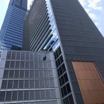 シンガポールの赤坂 タンジョンパガー ランチの記事に添付されている画像