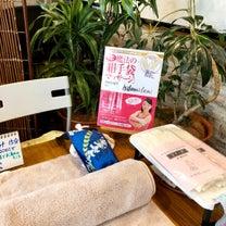 癒しの1日終了@西白井アンズハウスの記事に添付されている画像
