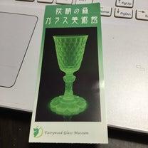 妖精の森ガラス美術館の記事に添付されている画像