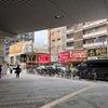 大阪お勉強の旅の画像