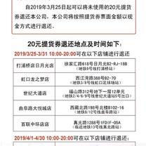 上海ミスド閉店の記事に添付されている画像