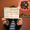 ☆★【ぶらん3周年感謝祭】のお知らせ☆★の画像