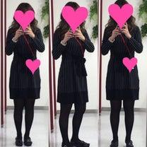 スカート着用時 写真の記事に添付されている画像