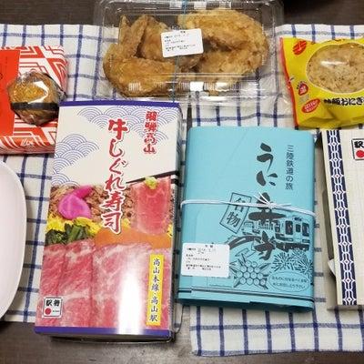 全国有名駅弁とうまいもの大会その3鶏と豚と月餅@博多阪急の記事に添付されている画像