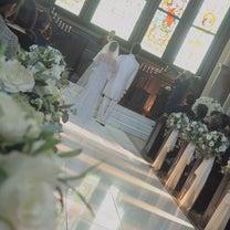 可愛い花嫁さんの記事に添付されている画像
