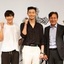 韓国映画『使者』の記事に添付されている画像