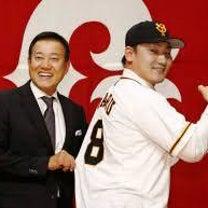 プロ野球 シーズン開幕の記事に添付されている画像