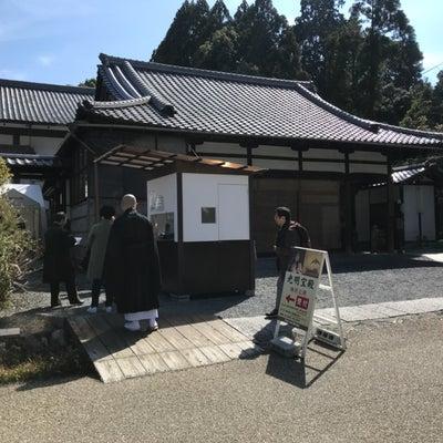 東福寺秘蔵の美の記事に添付されている画像