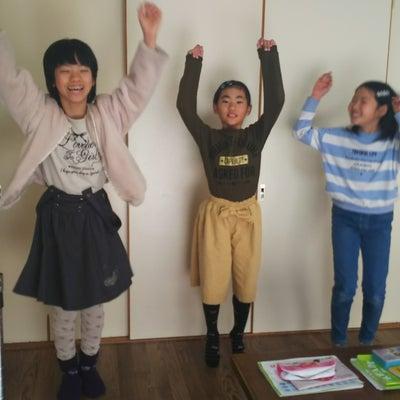 難しい英語、どうしたら楽しくなる?の記事に添付されている画像