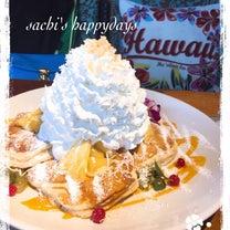 ママ友さんと駆け込みランチ♡ボリューミーなハワイアンパンケーキを♪【コナズ珈琲】の記事に添付されている画像