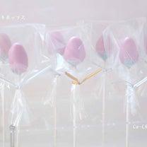 ホワイトデーはイチゴのケーキポップスの記事に添付されている画像
