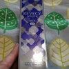 リベシィホワイト UV カットミルクの画像