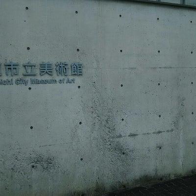 リサ・ラーソン展@尾道市立美術館 ①の記事に添付されている画像