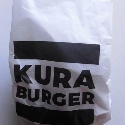 くら寿司 くらバーガー KURA BURGER ミートの記事に添付されている画像
