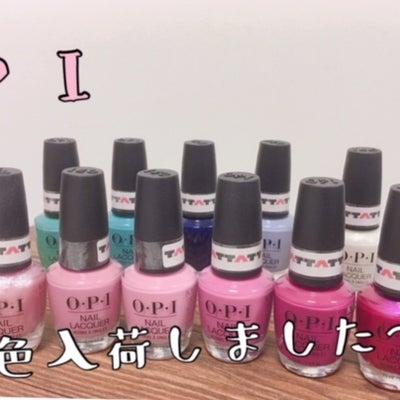 *OPI新色*TOKYOコレクション入荷しました~♪の記事に添付されている画像