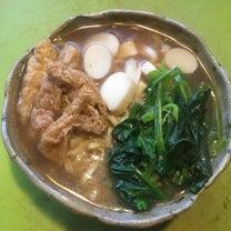 菜食ご飯 ノンフライ&ベジ 有機うどん 桜井食品の記事に添付されている画像