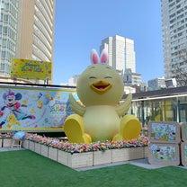 BIGなうさピヨがかわいい!赤坂サカスをレポの記事に添付されている画像