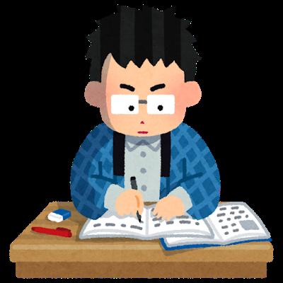 【大阪工業大学合格】既卒生 Aさんの記事に添付されている画像